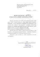 RZI KONTENER Wicko Morskie2013.pdf